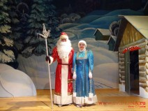 Santa Claus at the Theatre Russian Song